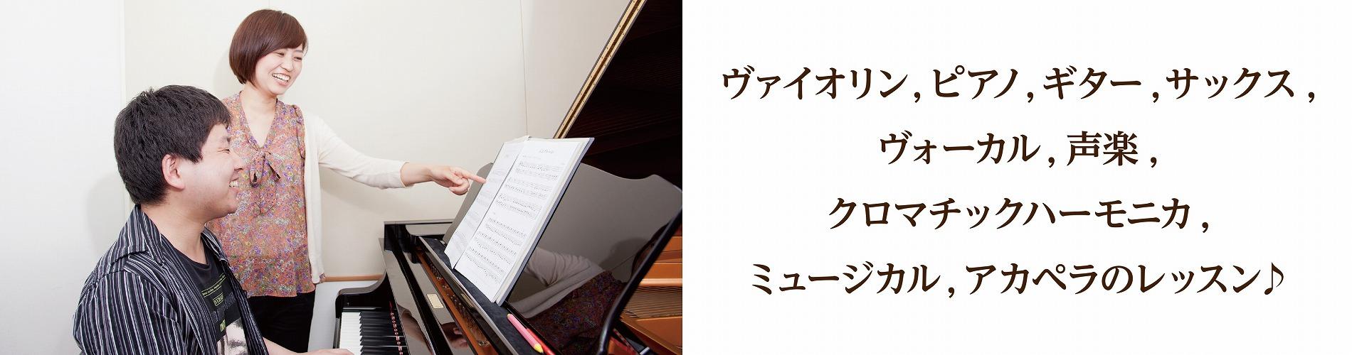 ミュージカル レッスン 赤坂